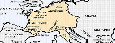 Империя Карла Великого (768-814 г.г.)
